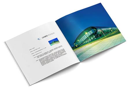 上海信业智能科技股份有限公司 品牌宣传设计 画册,,.图片