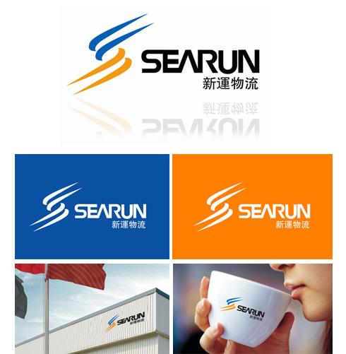 上海商标标志logo设计公司,机械类标志,食品类标志,类